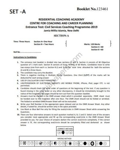 RCA 2019 Paper