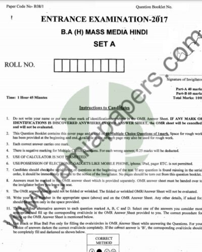 B.A Mass media Hindi 2017