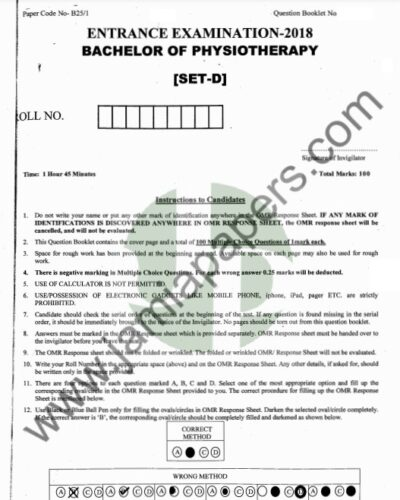 BA Physiotherapy 2018 Entrance Paper